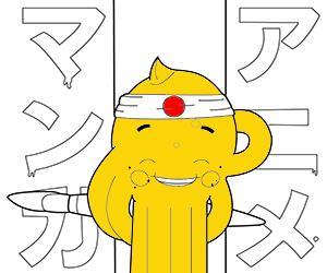 desenhos de Anime - Manga para colorir e imprimir